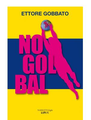 no_golbal