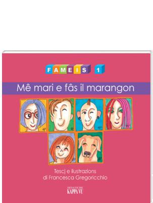 FAMEIS1